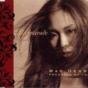 Bild für 'Masquerade'