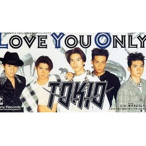 Image for 'LOVE YOU ONLY'