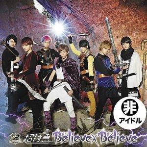Bild für 'Believe×Believe'