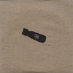 Image for 'Снежинка'