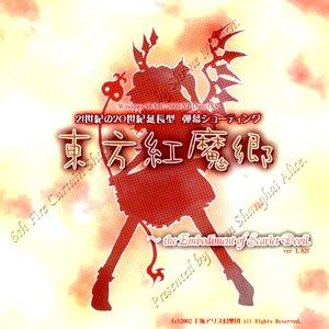 Bild för 'Touhou Koumakyou ~ The Embodiment of Scarlet Devil'