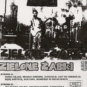 Immagine per 'Live Jarocin '88'