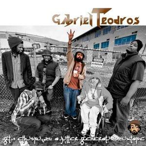 Bild für 'GT's Ethiopium: A Jitter Generation Mixtape'