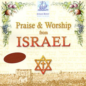 Image for 'Pray For The Peace Of Jerusalem (English)'