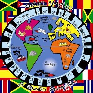 Image for 'El Mundo Fantastico'