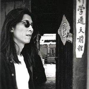 Bild für 'Evan H. Chen'