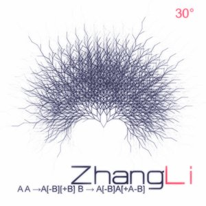 Image for 'Graftal Axiom No. 11 [Yasuhiro's Theme]'