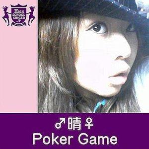 Imagem de 'Pokar Game'