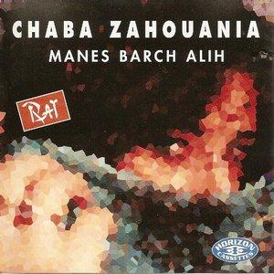 Image for 'Manes Barch Alih'