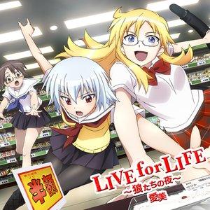 Image pour 'LIVE for LIFE ~狼たちの夜~'