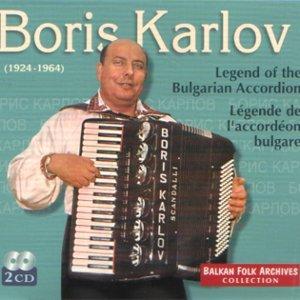 Immagine per 'Boris Karlov'