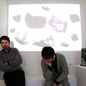 Bild för 'Masayoshi Fujita & Jan Jelinek'