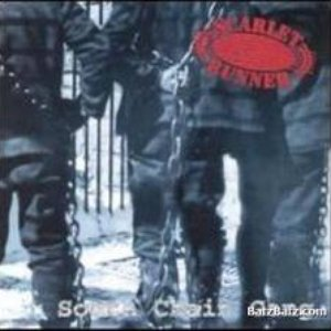 Image for 'South Chain Gang'