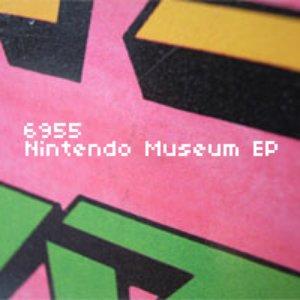 Imagen de 'Nintendo Museum'
