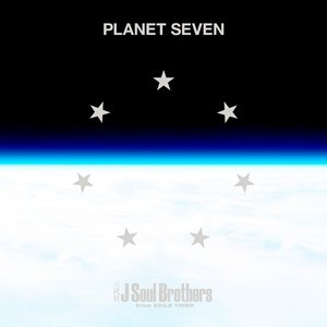 Image for 'PLANET SEVEN'