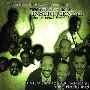 Image for 'The Ethiopian Millennium Collection - Instrumental'