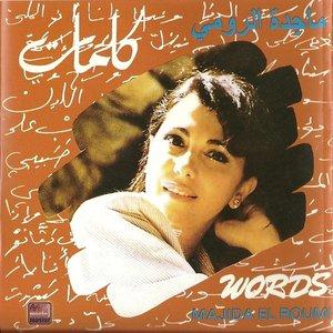 Image for 'Al Ayam'