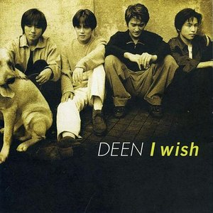 Image for 'I Wish'