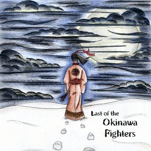 Image for 'Last of the Okinawa Fighters'