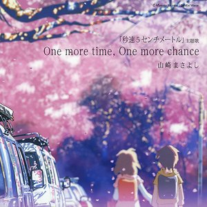 Image for 'One more time, One more chance'