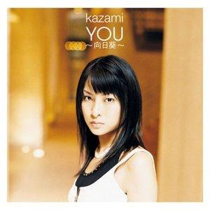 Image for 'YOU ~Himawari~'