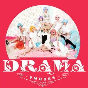 Image for 'DRAMA - EP'