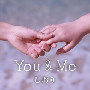 Image for 'You & Me'