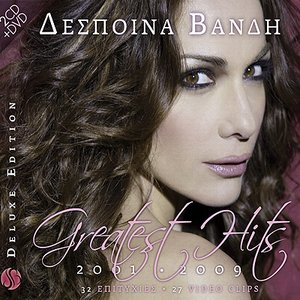 Image for 'Greatest Hits 2001-2009: Deluxe Edition'