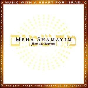 Imagen de 'Shabbat Shleva'