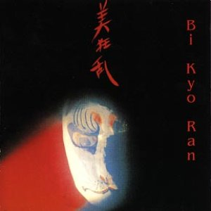Image for 'Bi Kyo Ran'