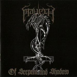 Imagem de 'Of Serpent and Shadow'