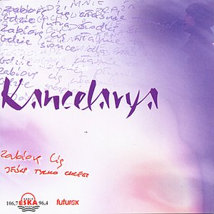 Bild für 'Kancelarya'