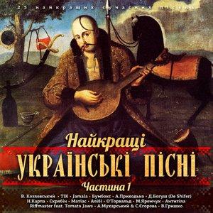 Image for 'Пожежа'