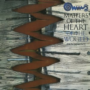 Image for 'Matters of the Heart'