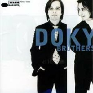 Image for 'Doky Brothers'