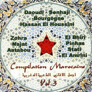 Image for 'Compilation de musique marocaine, Morocco Vol'