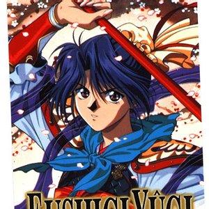 Image for 'Sakamoto Chika (as Nuriko)'
