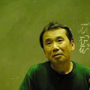 Image for 'Haruki Murakami'