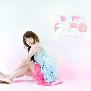 Image for 'cosmic EXPO'