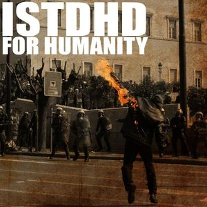 Image for 'For Humanity'