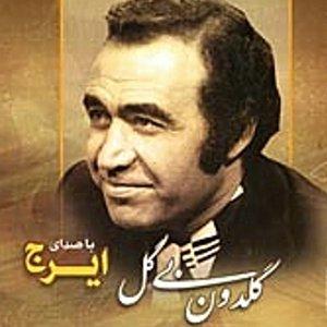 Imagen de 'Goldoon Bi Gol (Persian Music)'