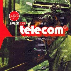 Image for 'Japanese Telecom'