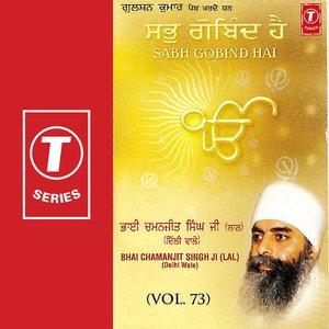 Image for 'Sabh Gobind Hai (vol. 73)'