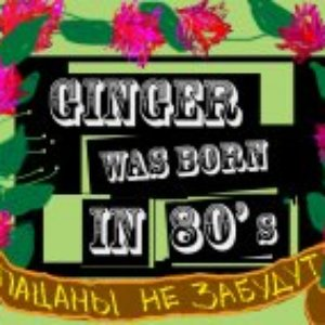 Image for 'Ginger was born in 80`s'