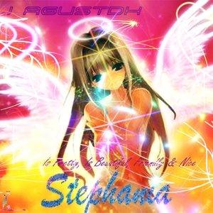 Image for 'Stephania'