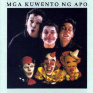 Image for 'Mga Kuwento Ng Apo'