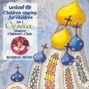 Image for 'Русская духовная музыка (1995)'