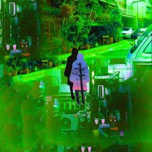 Image for 'Gemini (Maxo remix)'