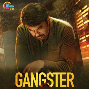 """Image for 'Allah Hu Akbar (From """"Gangster"""")'"""