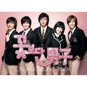 Image for '꽃보다 남자 OST'
